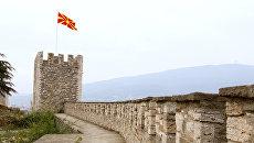 Македония. Архивное фото