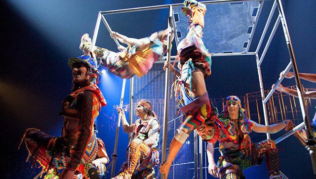 Цирковые секси девушки онлайн