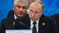 Президент РФ Владимир Путин на заседании совета глав государств - членов Шанхайской организации сотрудничества. 9 июня 2017