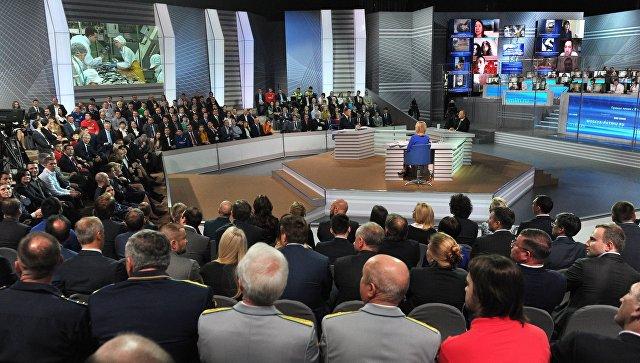 Прямая линия с президентом РФ В. Путиным. Архив