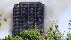 Пожар в жилом доме на западе Лондона. Июнь 2016