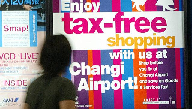 Система Tax Free. Архивное фото
