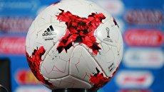 Официальный мяч Кубка конфедераций-2017 по футболу