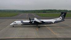 Самолет авиакомпании Аврора. Архивное фото