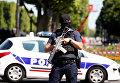 Полицейский в районе Елисейских полях в Париже. 19 июня 2017