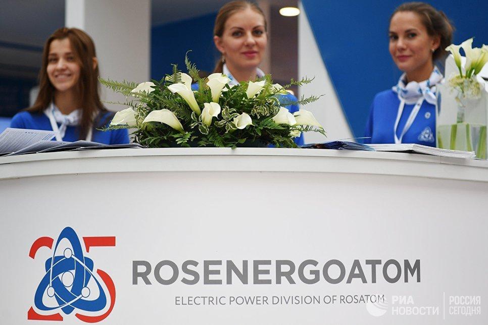 Стенд концерна Росэнергоатом на IX Международном форуме Атомэкспо в Москве