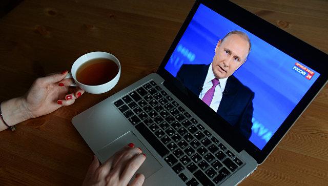 Власти Забайкалья предоставят квартиру вЧите женщине, позвонившей Путину