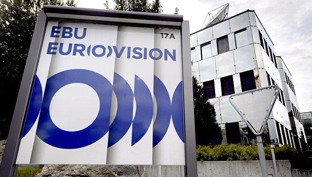 Штаб-квартира Европейского вещательного союза. Архивное фото