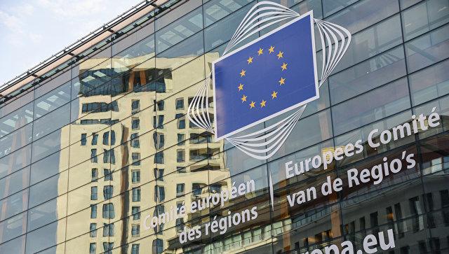 ЕС считает проект санкций США против РФ и Ирана односторонними действиями