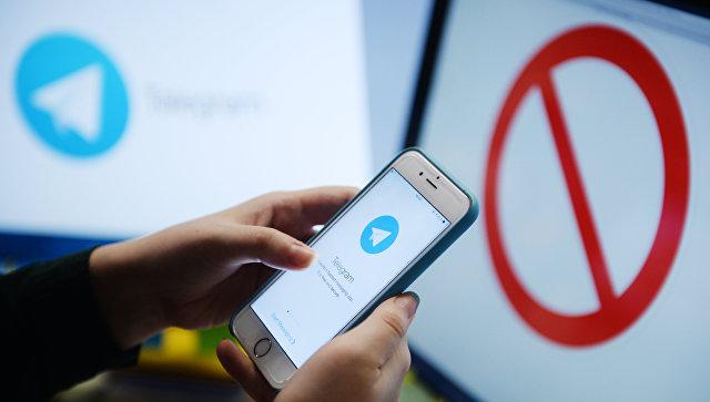 В Telegram пообещали создать способ обойти возможную блокировку в России