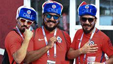 Чилийские болельщики на Кубке конфедераций-2017 по футболу. Архивное фото