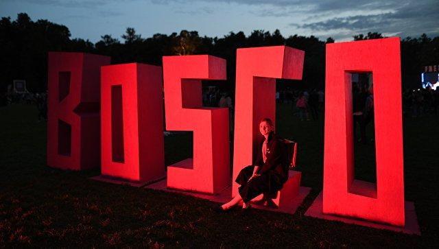 В Москве прошел музыкальный фестиваль Bosco Fresh Fest