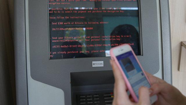 Вукраинскую киберполицию поступило неменее 20 сообщений охакерских атаках