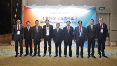 Медиа Форум стран БРИКС в Шанхае