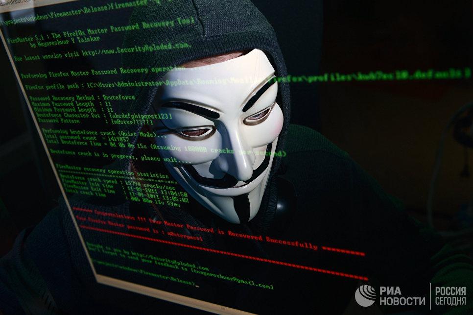 Народные избранники  утвердили наказание заатаки хакеров накритическую инфраструктуру