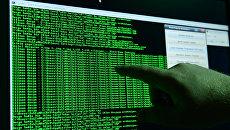 Глобальная кибератака. Архивное фото