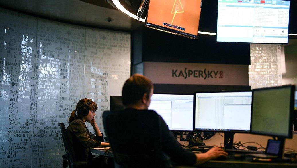 Посольство России в США прокомментировало ситуацию вокруг Kaspersky La