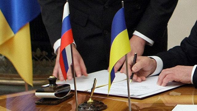 ЦСР назвал стратегические цели развития отношений Российской Федерации сЗападом