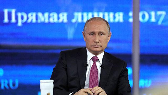 Опрос: Около половины граждан России смотрели «Прямую линию» сПутиным