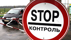 Российско-украинская граница. Архивное фото.