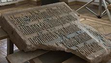 Археологи показали найденную в Москве плиту c могилы придворной Петра I