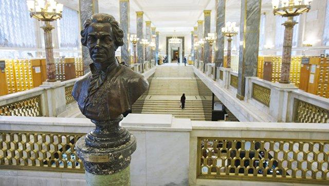 Российская государственная библиотека РИА Новости  Архив Российская государственная библиотека Архив