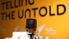 Студия Sputnik. Архивное фото