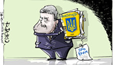 Протоколы киевских мудрецов