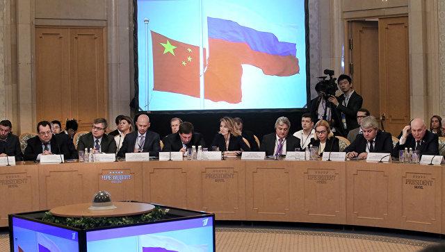 На Третьем форуме СМИ России и Китая в Москве. 4 июля 2017