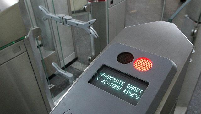 Ликсутов объявил осоздании парковок для электромобилей в российской столице