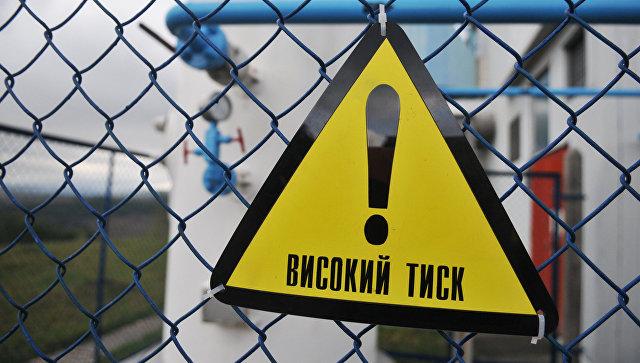 Польша планирует увеличить поставку газа вгосударство Украину