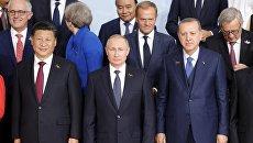 Президент РФ Владимир Путин на церемонии совместного фотографирования глав делегаций государств-участников Группы двадцати G20. 7 июля 2017