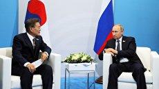 Президент РФ Владимир Путин и президент Республики Корея Мун Чжэ Ин. Архивное фото