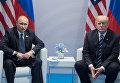 """Президент России Владимир Путин и президент США Дональд Трамп во время беседы на полях саммита лидеров """"Группы двадцати"""" G20 в Гамбурге. 7 июля 2017"""