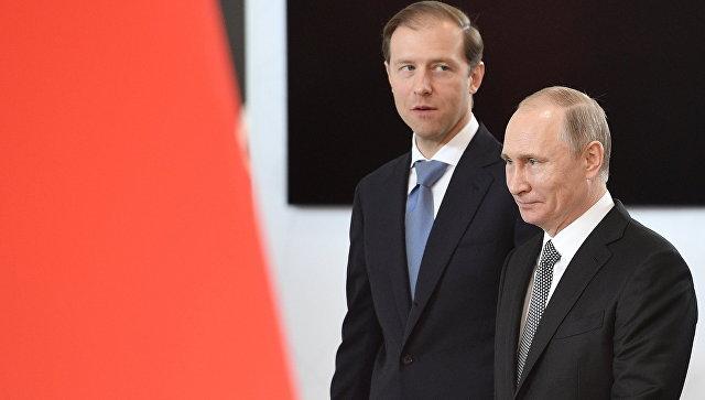 ВЕкатеринбурге посоветовали провестиII Глобальный саммит производства ииндустриализации