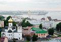 Центр Нижнего Новгорода