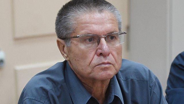 Бывший министр экономического развития РФ Алексей Улюкаев в зале Басманного суда города Москвы