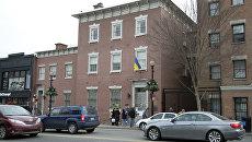 Посольство Украины в Вашингтоне. Архивное фото