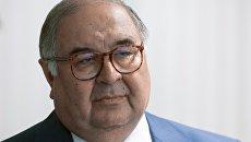Основатель компании USM Holdings Алишер Усманов. Архивное фото