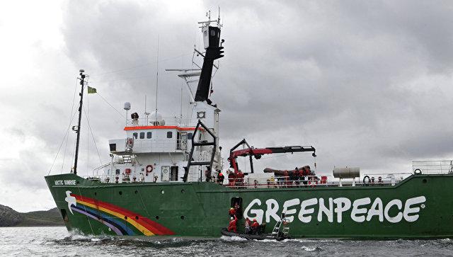 РФ выплатит Нидерландам 5,4млневро поделу Arctic Sunrise