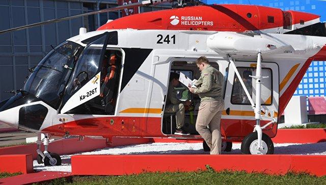 НаМАКС-2017 показали прототип вертолета-беспилотника для Арктики