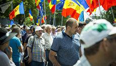 Митинг внепарламентской оппозиции в Кишиневе. 20 июля 2017