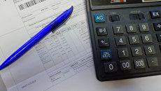 Единый платежный документ оплаты услуг ЖКХ города Москвы. Архивное фото