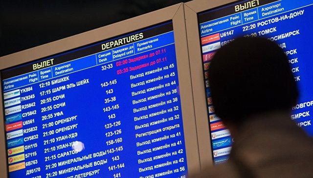 Россия и Египет активизировали взаимодействие и контакты по авиасообщению