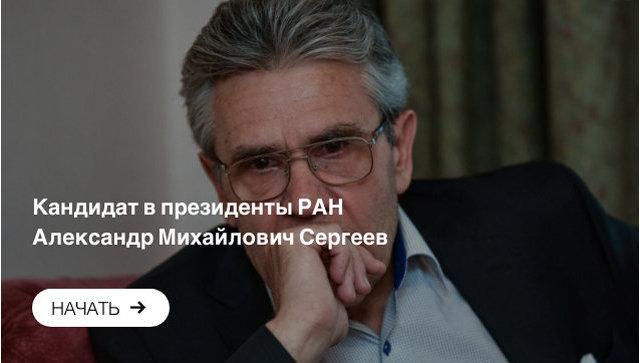 А.Сергеев краткая биография