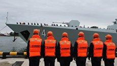 Торжественная встреча отряда из трех кораблей ВМС Китая в порту Балтийска, куда они прибыли для участия в российско-китайских учениях Морское взаимодействие – 2017