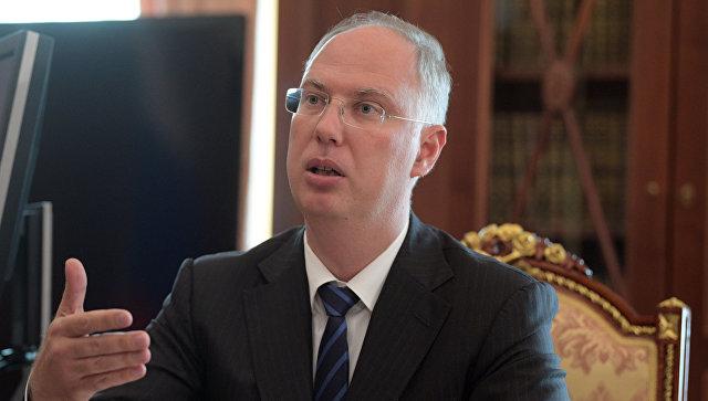 Председатель правления Российского фонда прямых инвестиций Кирилл Дмитриев. Архивное фото
