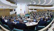Заседание Совета Федерации. Архивное фото