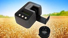 Швабе модернизировал пpибор для определения качества пшеницы