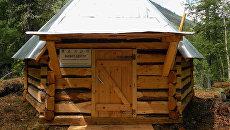 В Катунском заповеднике появился новый визит-центр